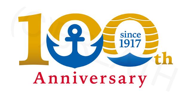 20160617和幸電通100周年ロゴマーク
